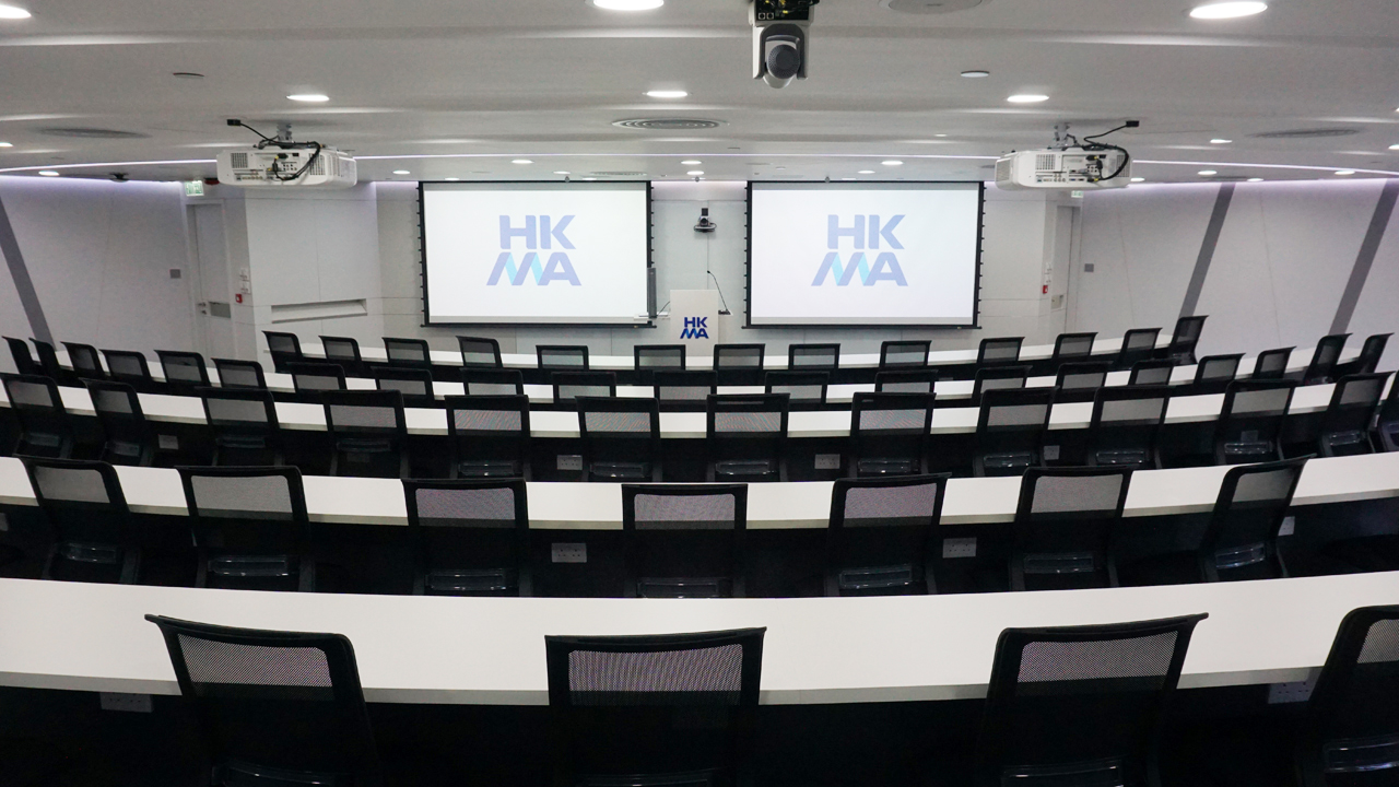 Auditorium with Interactive Board - UltraHub